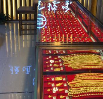 温州黄金回收典当,温州黄金回收公司,温州铂金回收