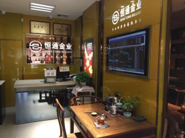 温州专业黄金回收公司