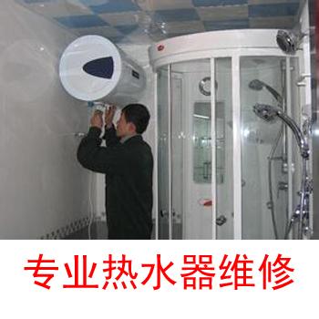 拉萨城关区专业水电安装维修