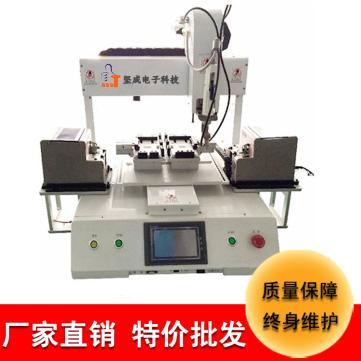 厂家直销特价批发坚成电子BES单电批双供料器自动打螺丝机BES-803