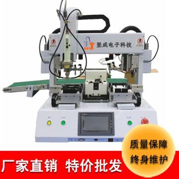 东莞厂家直销坚成电子单电批双轨道自动螺丝机BES-802A带自动移栽