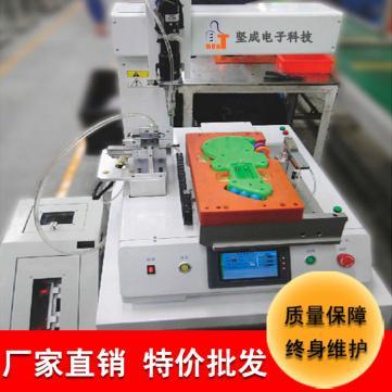 厂家直销特价批发 坚成电子BES单电批单轨道自动螺丝机BES-801