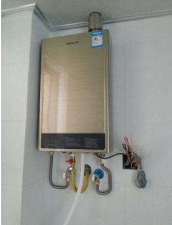 咸阳万家乐热水器维修哪家好?