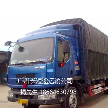广州到万宁市物流运输专线