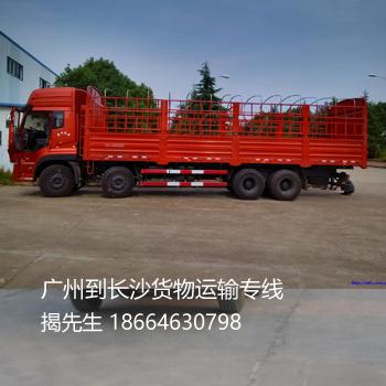 广州到扬州货运专线,广州到扬州物流运输专线