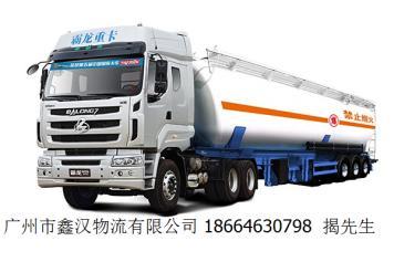 广州到扬州物流运输专线