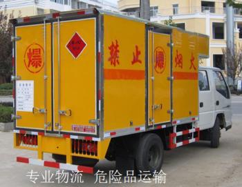 广州到定安县零担运输专线