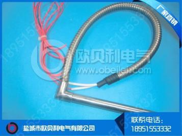 单头直角电热管