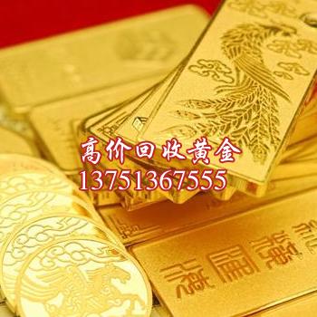 大朗黄金回收 大朗黄金首饰回收