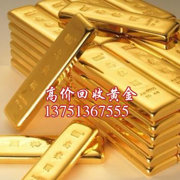 东莞黄金首饰回收