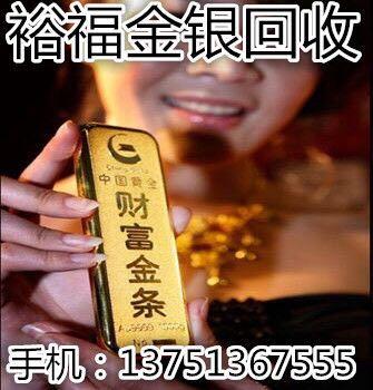 横沥黄金回收