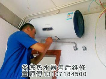 娄底天然气热水器售后维修热线
