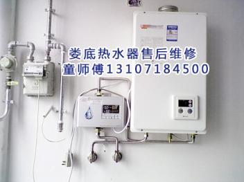娄底太阳能热水器售后维修热线