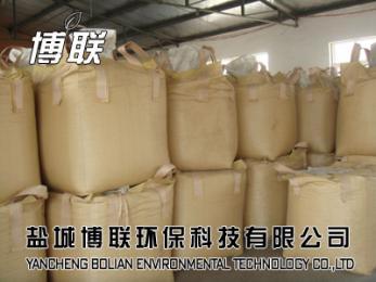 供应连云港灌云纯木屑生物质颗粒燃料