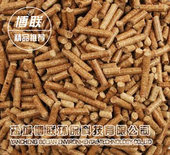 泰州姜堰8毫米高品质木质生物质颗粒