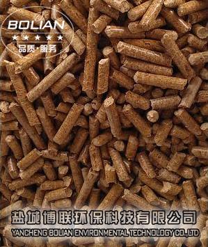 扬州江都高热低灰生物质颗粒性价比好