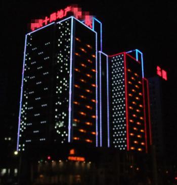 北京市霓虹灯照明