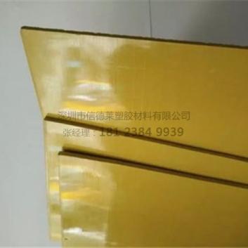 工程塑胶PAI板。耐高温PAI板