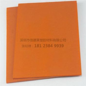 美国进口PAI板,黄褐色PAI板,耐高温PAI板