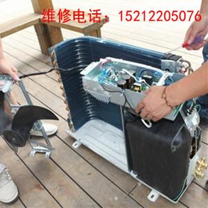 芜湖海尔空调售后维修电话