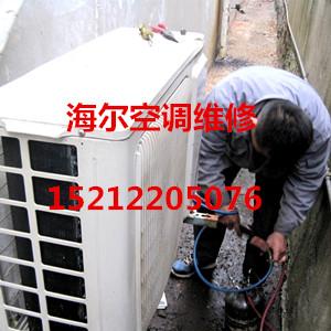芜湖海尔空调售后维修电话解决您的清洗难题
