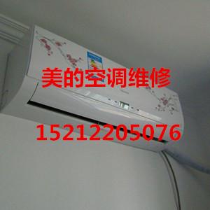 芜湖海尔空调售后维修︱芜湖海尔空调售后电话︱芜湖海尔空调售后维修电话