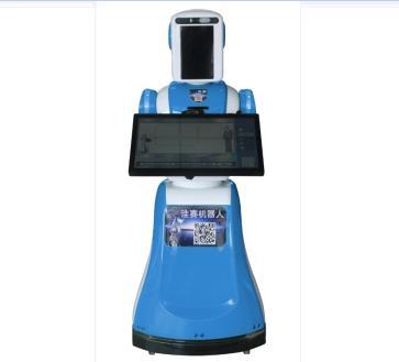 洼赛多功能服务机器人,智能机器人 服务机器人价格