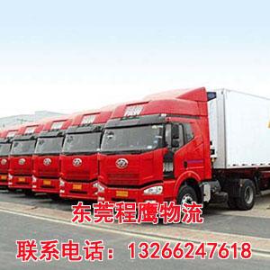 东莞到上海大件运输公司
