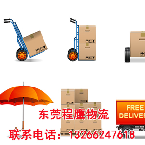 东莞到成都货运专线公司,东莞到成都货运运输专线