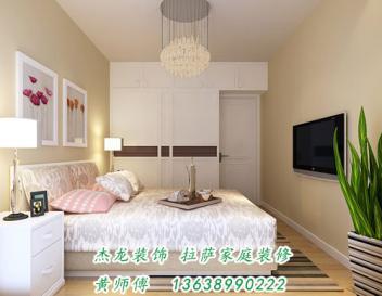 拉萨家庭装修 拉萨卧室装修