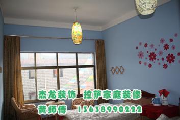 拉萨家庭装修 拉萨家庭装修公司 拉萨室内装修