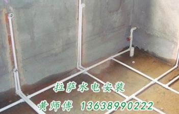 西藏拉萨专业水电安装公司
