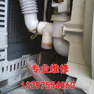 郴州太阳能热水器维修