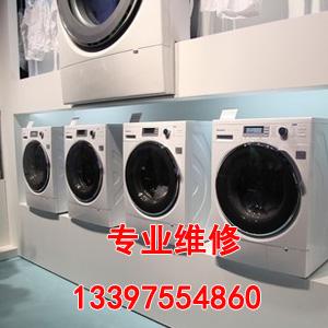 郴州洗衣机维修*郴州洗衣机脱水部位不脱水故障分析