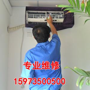 郴州空调维修价格实惠服务好