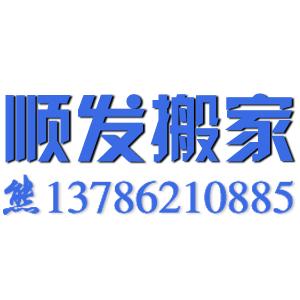 湘潭专业搬钢琴