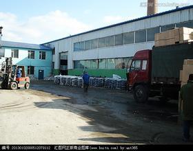 天津到广州物流专线运输