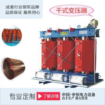 SC(B)10型6-10KV环氧树脂浇注干式变压器