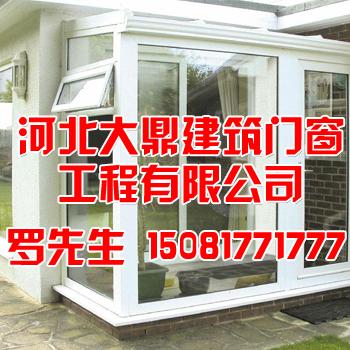 河北大鼎建筑门窗工程有限公司