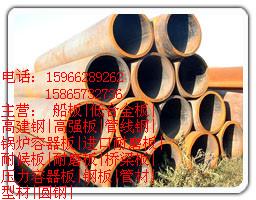 汉中≤≤山西14个厚的P22六角形钢管使用方法』】‰
