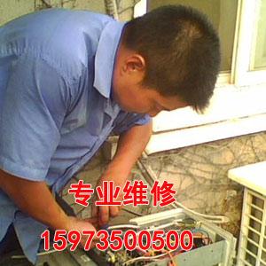 郴州空调维修商家