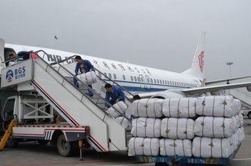 珠海专业航空运输