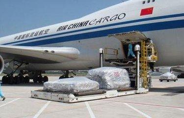 珠海效率最高的航空运输公司