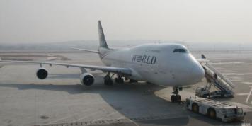 珠海国内航空运输公司