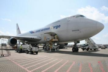 珠海专业航空运输公司