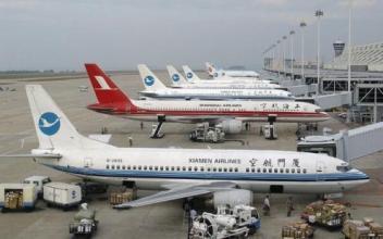 珠海航空货运公司,珠海专业航空货运公司,珠海专业航空物流公司