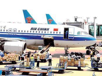 珠海专业航空运输公司电话多少