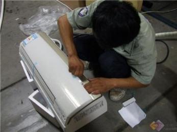 新余空调安装,新余空调拆装,新余空调加氟