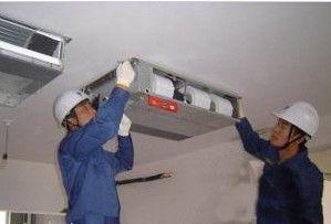 新余中央空调维修,新余中央空调安装,新余空调维修