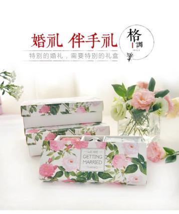 广州风倰糖果包装彩盒印刷、婚礼伴手礼纸盒订做生产、纸盒印刷